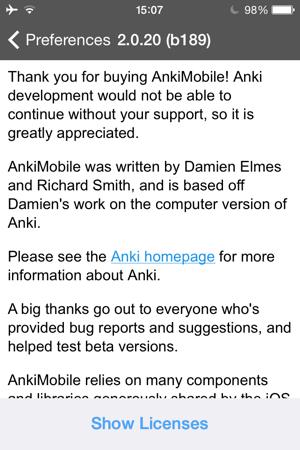 AnkiMobile について