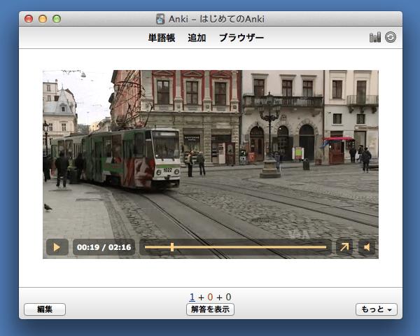 HTML5 Video で動画をカードに埋め込む