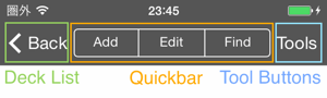 学習画面共通のボタン