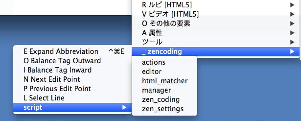 mi3zencoding